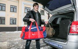 Такси с багажом без доплат
